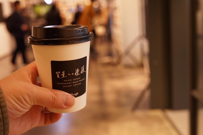 会場で販売していたコーヒー